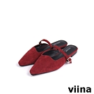 viina Basic 尖頭細皮帶釦穆勒鞋 - 紅