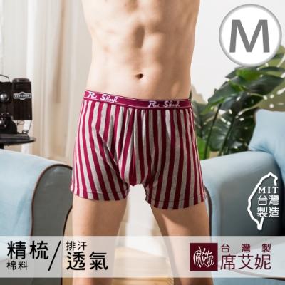 席艾妮SHIANEY 台灣製造 男性 精梳棉+萊卡材質 四角內褲 (紅)