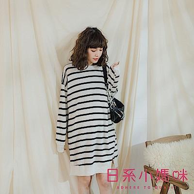 日系小媽咪孕婦裝-正韓孕婦裝 簡約百搭條紋款側開衩薄針織洋裝