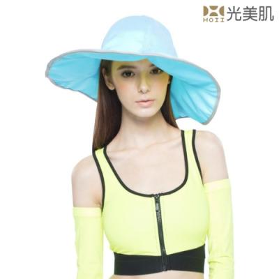 HOII光美肌-后益先進光學布-美膚光防曬荷葉邊花瓣帽-大款(藍光)