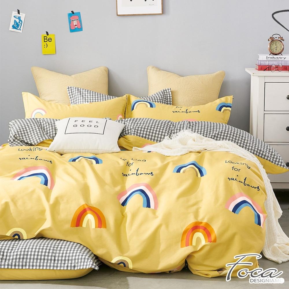 FOCA  Lucky彩虹-特大-韓風設計100%精梳純棉四件式兩用被床包組