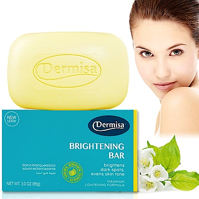 Dermisa日本熱銷淡斑嫩白皂85g★市價650(0419好康)
