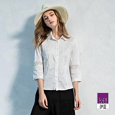ILEY伊蕾 花朵刺繡涼感七分袖襯衫上衣(白)