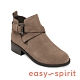 Easy Spirit-seGRACEE2 簡約皮帶式絨布帥氣短靴 -卡其色 product thumbnail 1