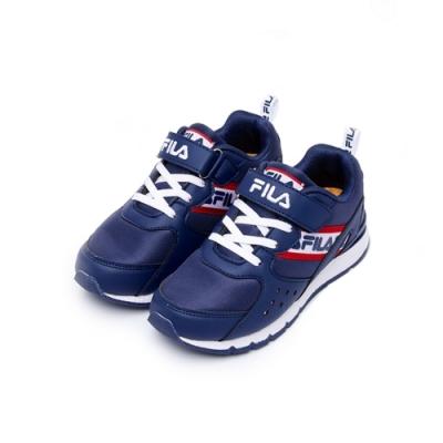 FILA KIDS 大童MD輕量慢跑鞋-藍 3-J405U-311