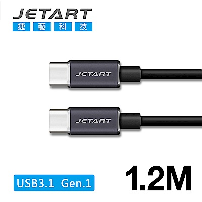 JETART USB 3.1 Gen.1 TYPE-C to TYPE-C充電傳輸線