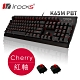 irocks K65MS PBT鍵帽單色背光機械式鍵盤-德國Cherry紅軸 product thumbnail 1