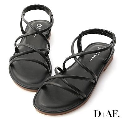 D+AF 美好假期.交叉細帶超軟Q底涼鞋*黑