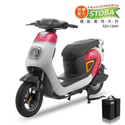 【向銓】KABUKI 電動自行車 PEG-052搭配防爆鋰電池