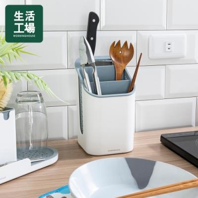 【年中慶↗全館8折起-生活工場】SPACE廚具瀝水收納筒