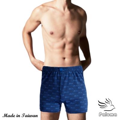 男內褲 Paloma台灣製竹炭吸濕排汗平口褲 海軍藍