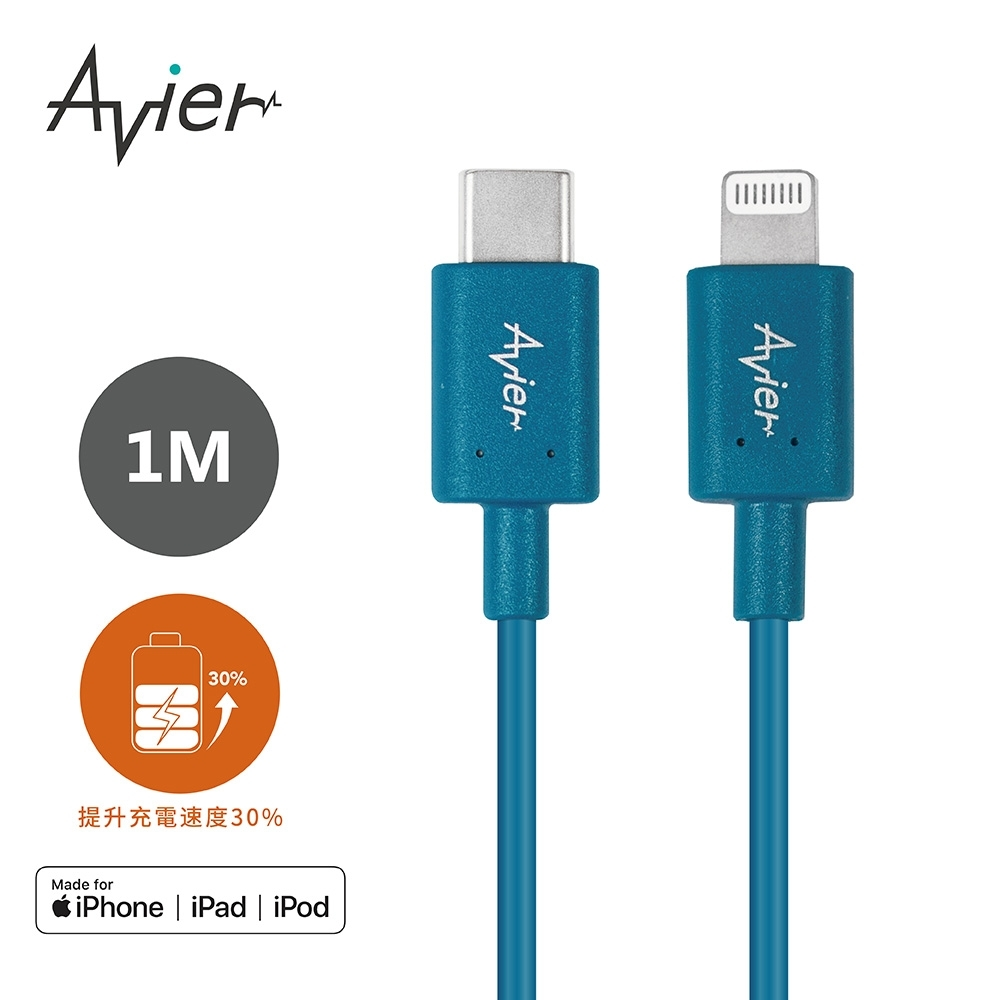 【Avier】Lightning to Type C 高速充電傳輸線 (1M)