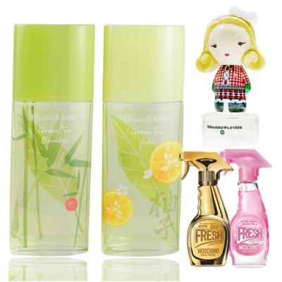 *Arden 雅頓 綠茶柚子+綠茶竹子100ml香水組+任選小香