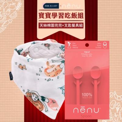 【吃飯好幫手】寶寶學習吃飯組合-天絲棉圍兜兜+叉匙餐具組 (多種款式)