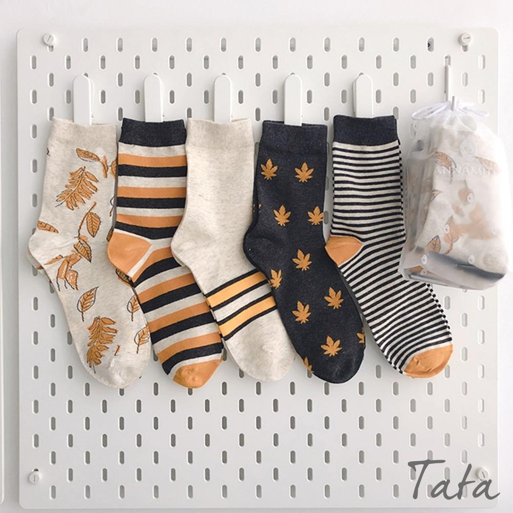 秋色印花棉質襪子-五入 TATA