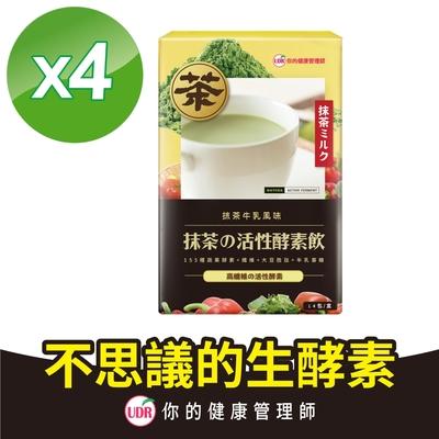 UDR抹茶活性酵素飲x4盒
