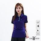 【遊遍天下】女款吸濕排汗抗UV機能POLO衫GS1033寶藍藍