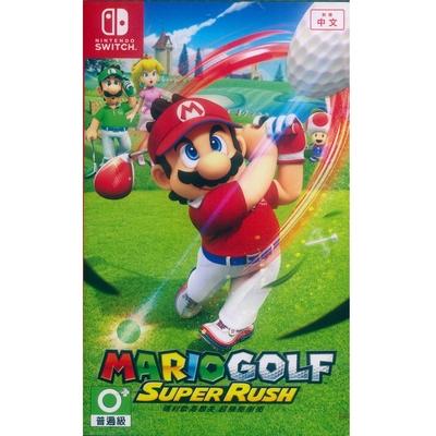 瑪利歐高爾夫 超級衝衝衝 Mario Golf  Super Rush - NS Switch 中英日文亞版