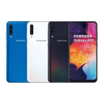Samsung Galaxy A50 (6G/128G) 6.4吋四鏡頭智慧機