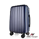 法國奧莉薇閣 20吋行李箱 PC輕量旅行箱 登機箱 移動城堡(寶石藍)