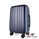法國奧莉薇閣 28吋行李箱 PC輕量旅行箱 移動城堡(寶石藍)