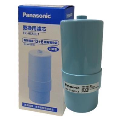Panasonic國際牌專用中空絲膜濾芯TK-HS50C1