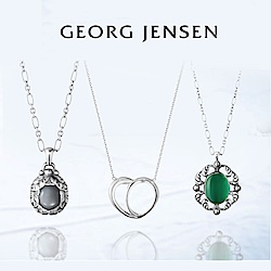Georg Jensen 專櫃9折
