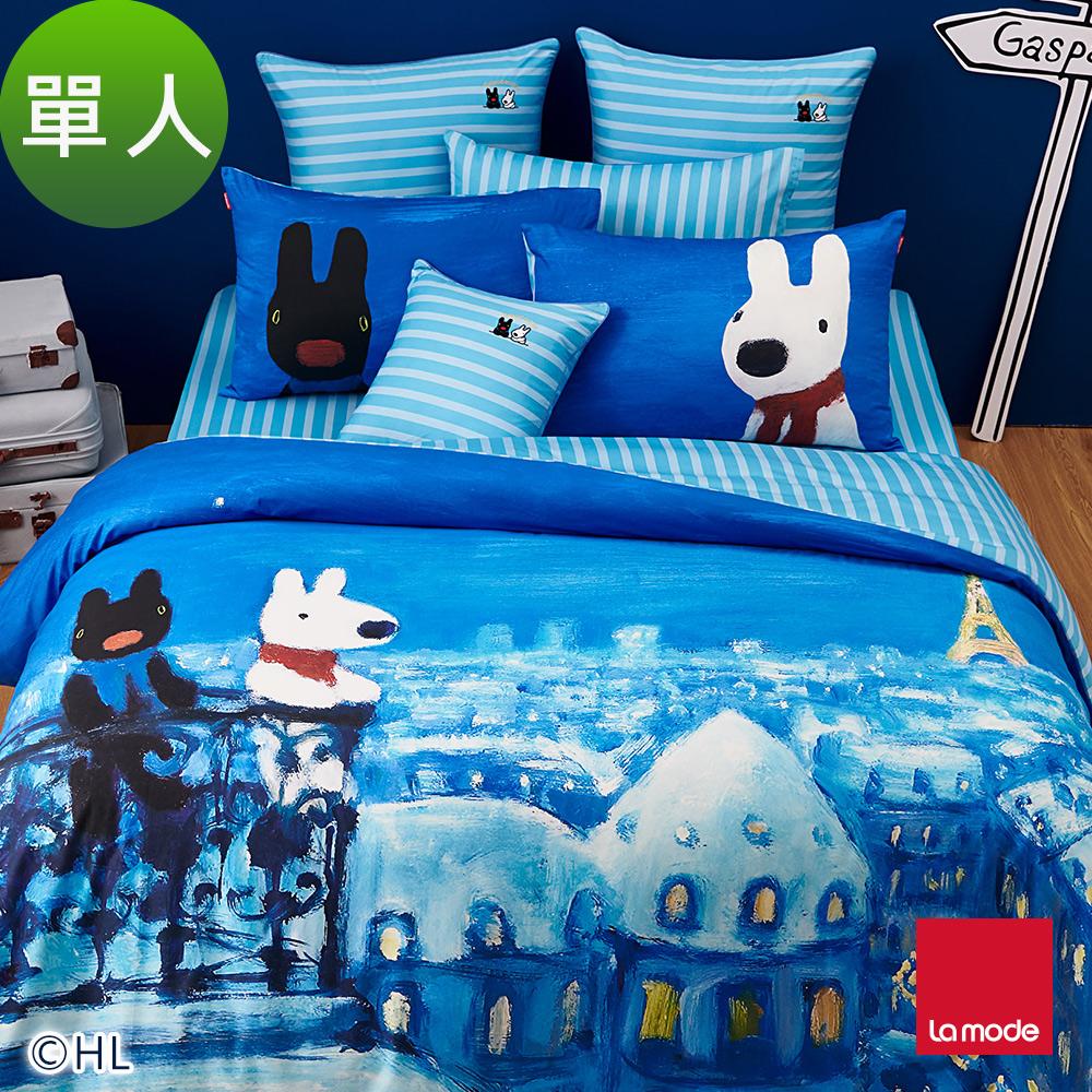 La mode寢飾  星空小巴黎環保印染100%精梳棉被套床包組(單人)