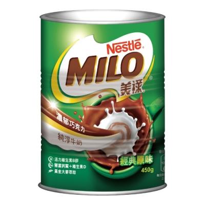 美祿MILO 經典原味巧克力麥芽飲品(450g)