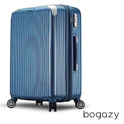 Bogazy 雪之奇蹟 24吋PC可加大磨砂霧面行李箱(冰雪藍)