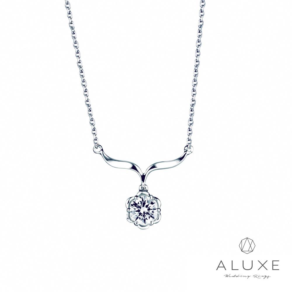 A-LUXE 亞立詩 0.30克拉FVS2 美鑽項鍊