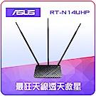 ASUS 華碩 RT-N14UHP 穿牆俠王無線網路分享器