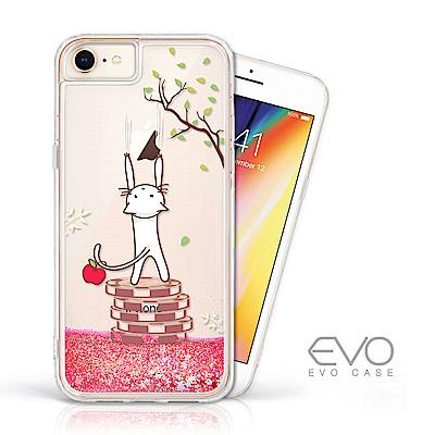 EVO CASE iPhone 6/7/8 亮片流沙手機軟殼 - 貪吃小貓