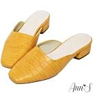 Ann'S高冷姿態-寬腳OK鱷魚壓紋方頭穆勒鞋 -黃(版型偏小)