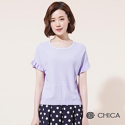 CHICA 午茶派對落肩荷葉袖針織衫(2色)