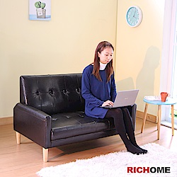 RICHOME RETORO雙人沙發-咖啡