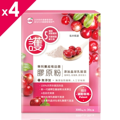 限時下殺 UDR專利蔓越莓益菌膠原粉x4盒