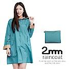 2mm 袖口拼色款。時尚雨衣/風衣(R-W065)_綠色