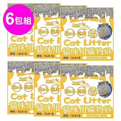 《獨家 買三送三》寵喵樂 嚴選細球貓礦砂 低粉塵12磅(5.44公斤)/包