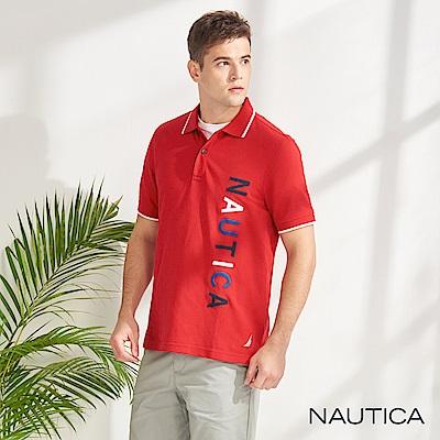 Nautica 跳色LOGO吸濕快乾短袖POLO衫-紅色