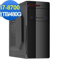 技嘉B360平台[西風勇者]i7六核效能電腦