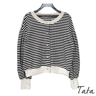 珍珠條紋針織外套 共三色 TATA