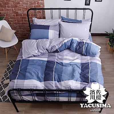 日本濱川佐櫻-神秘歲月 台灣製雙人四件式精梳棉兩用被床包組