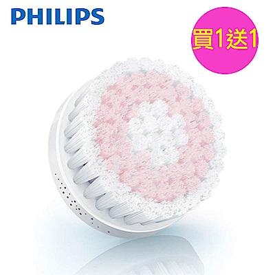 (買1送1)飛利浦淨顏潔膚儀敏感型刷頭 SC5991