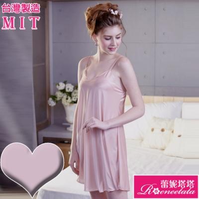 睡衣 彈性珍珠絲質 性感睡襯衣(R1601-19紫銀灰) 台灣製造 蕾妮塔塔