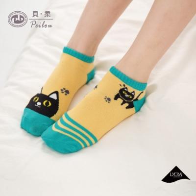 貝柔貓日記萊卡船型襪-移動(12雙組)