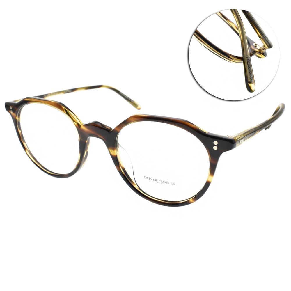 OLIVER PEOPLES眼鏡 完美工藝經典/流線棕#OP-L 30TH 1003