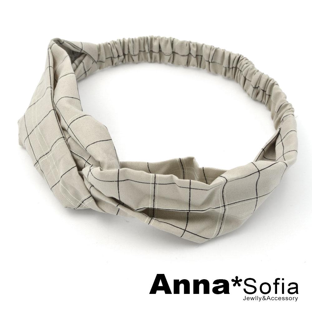【滿額再7折】AnnaSofia 文藝線紋交叉結 彈性寬髮帶(灰杏系)