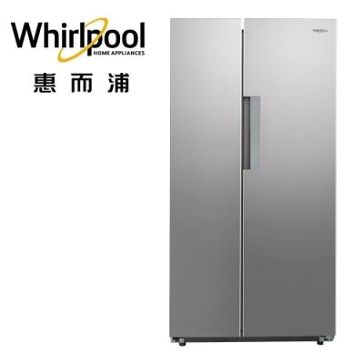 Whirlpool惠而浦 Space Sense 590公升 對開門冰箱 WHX620SS
