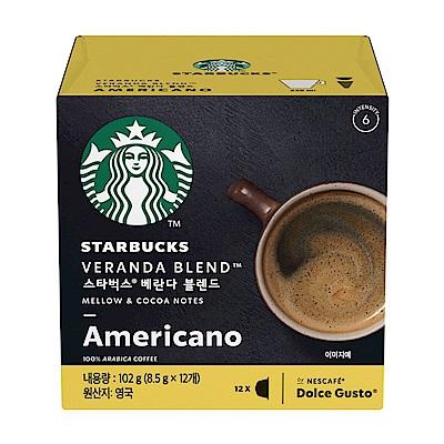 星巴克閑庭美式咖啡膠囊